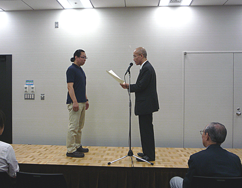第2回創元SF短編賞贈呈式、正賞