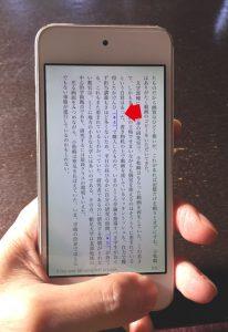 『架空論文投稿計画』Kindle版