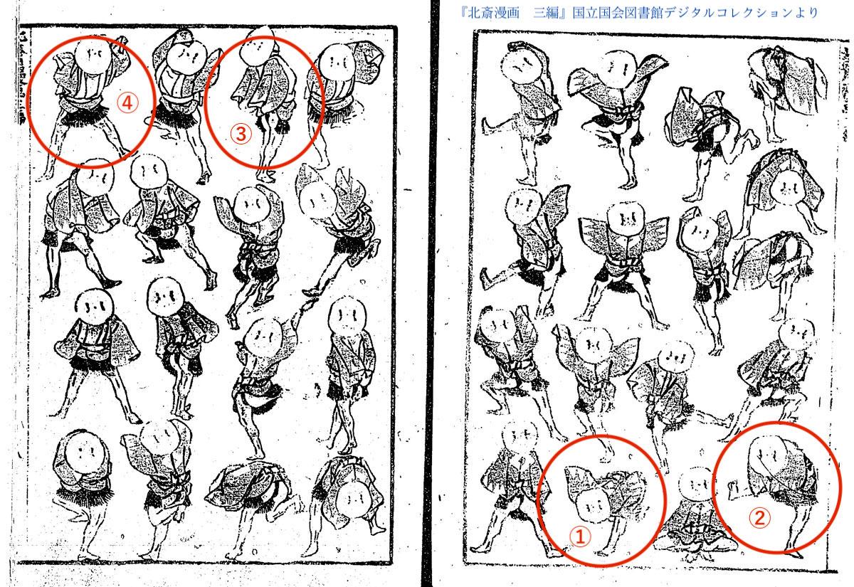 北斎の雀踊り