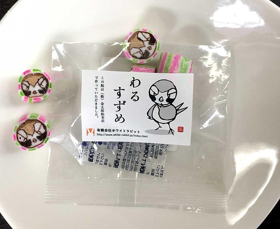 オリジナル金太郎飴用の画像