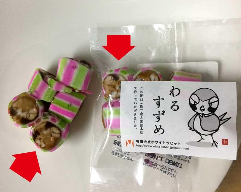 金太郎飴・販促用